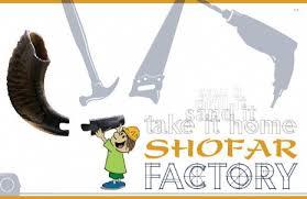 shofar factory the shofar factory 8 25 chabad of tribeca soho