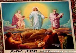 buhe ethiopian religious gala in addis ababa ethiopian wanderlust