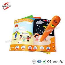 Children Sound Book Book Custom Book Printing Children Sound Book Manufacturers And Suppliers Children Sound