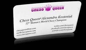 Youtube Business Card Chessqueen Com Chess Queen Alexandra Kosteniuk U0027s Chess Blog