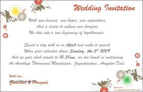 wedding invitation words inspirational personal wedding invitation matter for friends and