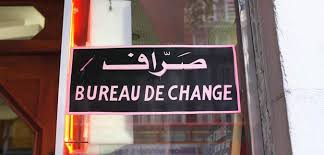 ouvrir un bureau de change des particuliers vont ouvrir des bureaux de change aux frontières