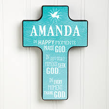 Baptism Engraved Gifts Personalized Baptism U0026 Christening Gifts Personalizationmall Com