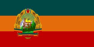 Flag By Sarasaland Flag By Mariostrikermurphy On Deviantart