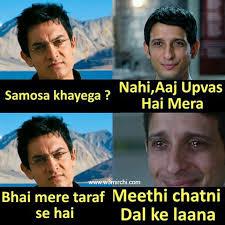 Hindi Meme Jokes - funny friendship joke in hindi