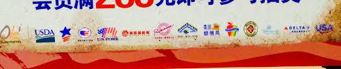 tpp us china trade war blog