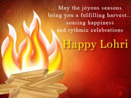 lohri invitation cards happy lohri 2017 gif images greetings bhogi invitations animated
