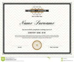 retro frame certificate of appreciation template stock vector