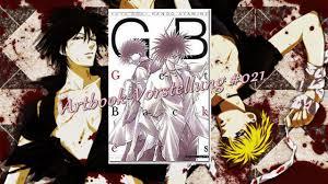 getbackers artbook vorstellung 021 get backers manga artbook youtube