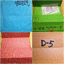 korean soldier writes his girlfriend 365 love letters