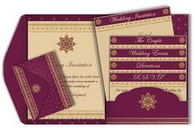 Islamic Wedding Card Email Wedding Card U2013 Pocket Fold Design 51 U2013 Luxury Indian U0026 Asian