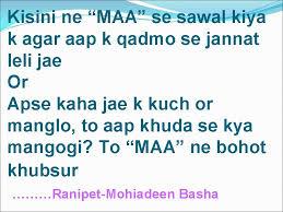 funny sms sardar hindi sardar sms jokes and santa banta sms