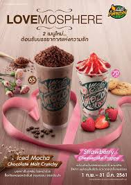 code promo amazon cuisine cafe amazon ร านกาแฟ ท ามกลางบรรยากาศธรรมชาต