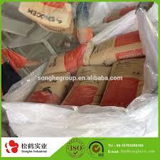 price of ordinary portland cement price of ordinary portland