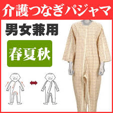 elderly nightgowns wheelchair and nursing care of the shoptcmart rakuten global