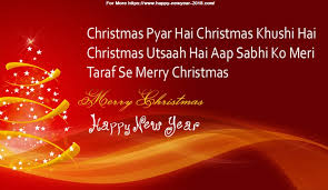 merry and happy new year images quotes wishes pictures