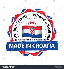 made croatia grunge printable label map stock vector 543645664