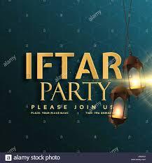 Event Invitation Card Iftar Invitation Card Stock Photos U0026 Iftar Invitation Card Stock