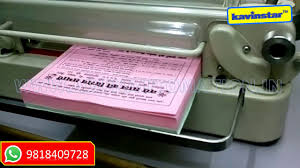 manual paper cutting machine price in delhi youtube