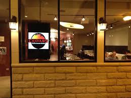 Dawali Mediterranean Kitchen Chicago Il - cedars mediterranean kitchen home decorating interior design