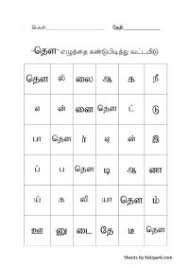 tamil activity worksheets the best and most comprehensive worksheets