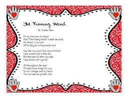 the poem a day of school parent keepsake tpt