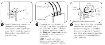 geps12 180u na ge lighting 180w 12vdc power supply ballastshop com