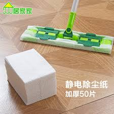 mop disposable floor wipes promotion shop for promotional mop