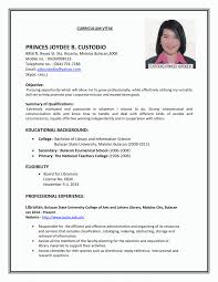 Resume On Google Docs First Resume Template Job Google Docs Examples Peppapp