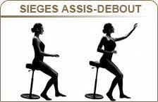 siege debout assis siège ergonomique sièges assis genoux et assis debout tout sur