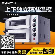 Pizza Oven Toaster Buy Topkitch Commercial Single Electric Oven Toaster Oven Pizza