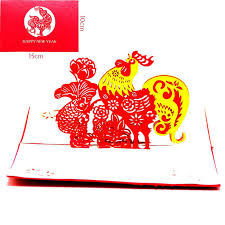 Happy New Year Business Card 3d Laser Cut Handmade Carving Chinese Rooster New Year Blessing