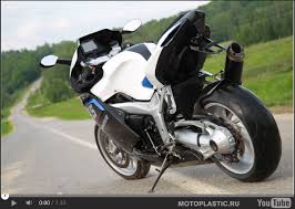 bmw k 1300 s tuning custom front fairing and tail bmw k 1200