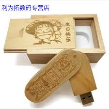 Engraved Wooden Gifts China Personalized Wooden Gifts China Personalized Wooden Gifts