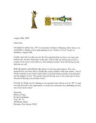 letter personal recommendation letter template