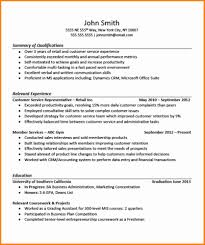 Skills For Resume Retail Resume For Retail With No Experience Free Resume Example And
