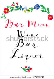 wedding menu template bright ornamental floral stock vector