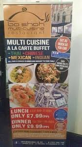 multi cuisine meaning bashoh peterborough restaurant reviews phone number photos