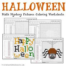 halloween division mystery pictures coloring worksheets