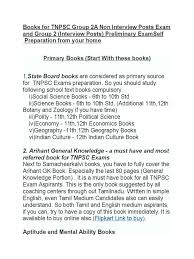 books for tnpsc tamil language test assessment