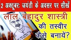 drawing lal bahadur shastri face step by step mp4 hd video