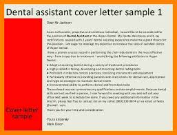 dental assistant cover letter examples cover letter cover letter