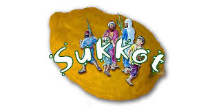 prayers for sukkot the temple institute articles the festival of sukkot tabernacles
