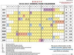 2018 Calendar Islamic Hijri Calendar 2017 2017 Calendar Printables