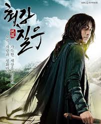 film korea que sera sera strongest chil woo the legendary korean zorro