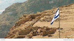 Flag Of Israel Flag Of Israel In Masada Stock Video Footage 1024679