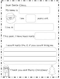 best 25 a letter ideas on pinterest writing without tears