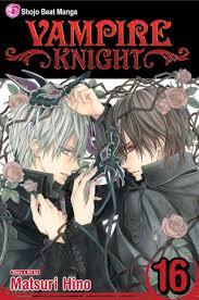 just a vampire manga thing animeushi