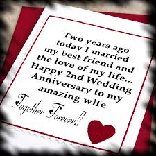 2nd wedding anniversary happy 2nd anniversary two forever after to go