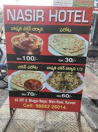 100 pics solution cuisine 100 pics solution cuisine best of nasir hotel s kurnool gallery